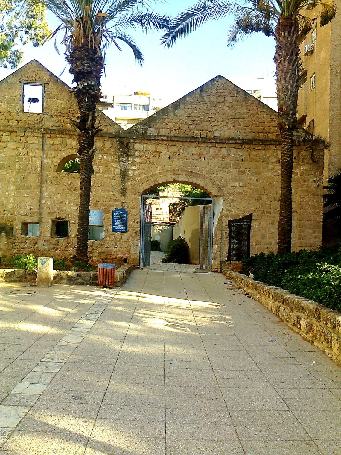 The Old Winery's Entrance_NEW